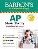 AP Music Theory: with 2 Practice Tests (Barron's Test Prep)